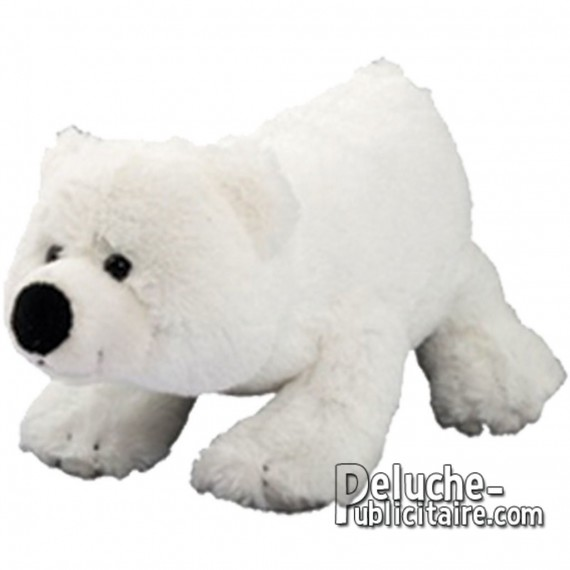 Purchase Polar Bear Plush 16 cm. Plush to customize.