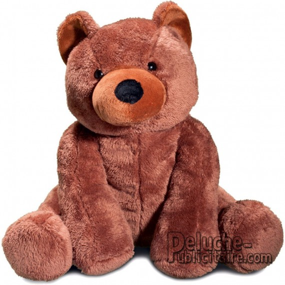 Purchase Bear Plush 30 cm. Plush to customize.