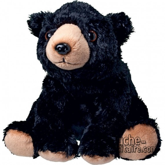 Purchase Bear Plush 20 cm. Plush to customize.