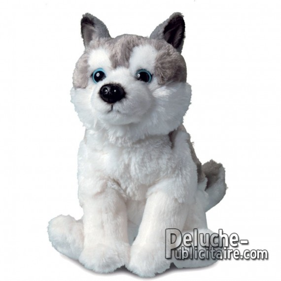 Buy Plush Dog 19 cm. Plush to customize.