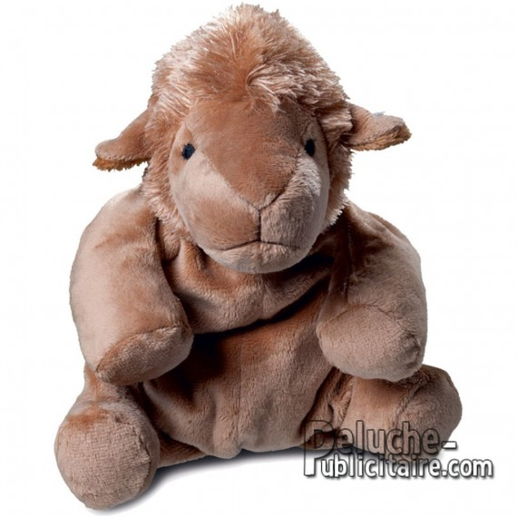 Purchase Camel Plush 29 cm. Plush to customize.