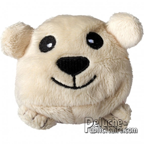 Buy Polar Bear Plush 70x70mm. Plush to customize.