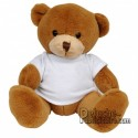 Purchase Bear Plush 17 cm. Plush Advertising Bear to Personalize. Ref: 1146-XP