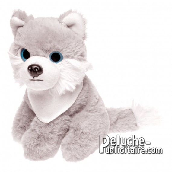 Buy Wolf Plush 14 cm.Wolf Plush Toy to Personalize.Ref: XP-1263