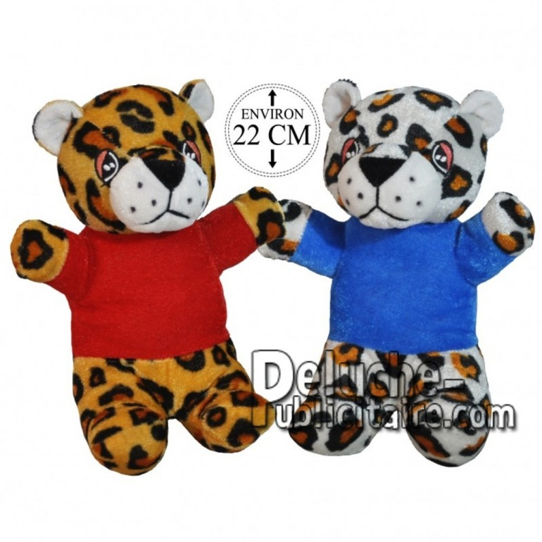 Achat peluche tigre multicolore 22cm. Peluche personnalisée.