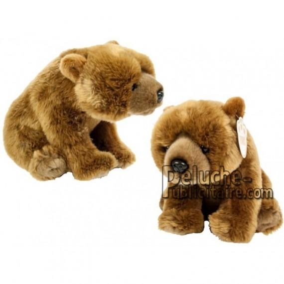 Achat peluche grizzly marron 25cm. Peluche personnalisée.
